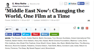Huffington Post Middle East Now