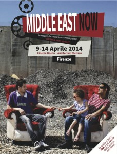 Programma Day by day Middle East Now 2014