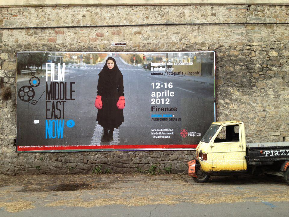 Billboards around Florence - Middle East Now 2012