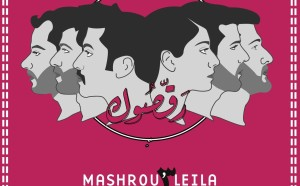 Mashrou Leila_poster template for raasuk tour low