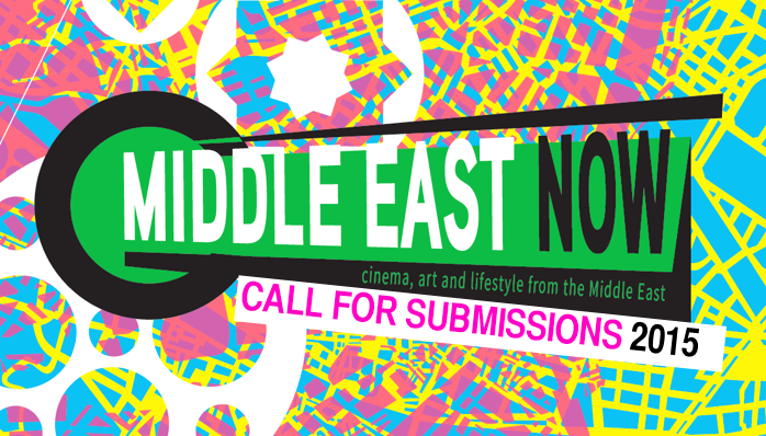 Call for Submissions 2015 Middle East Now festival