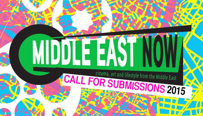 Call for Submissions 2015 Middle East Now festival OK