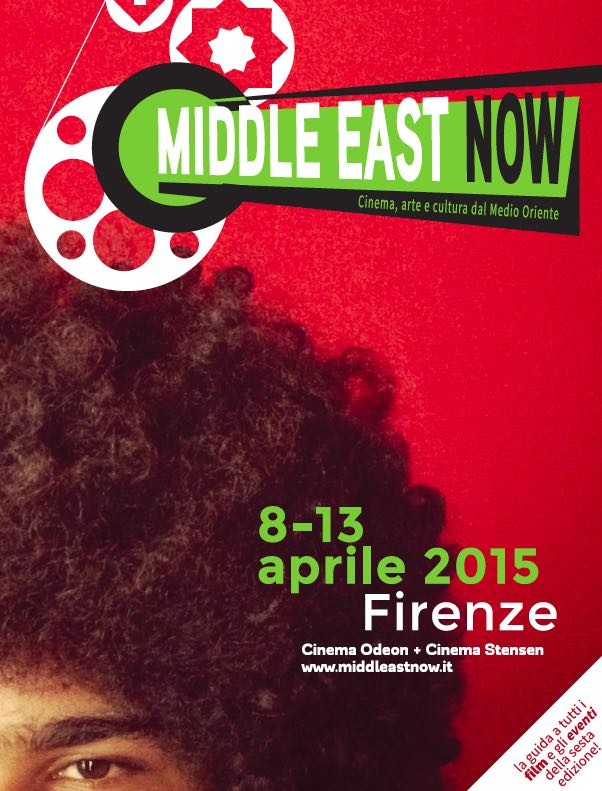 Cover guida Middle East Now 2015 web