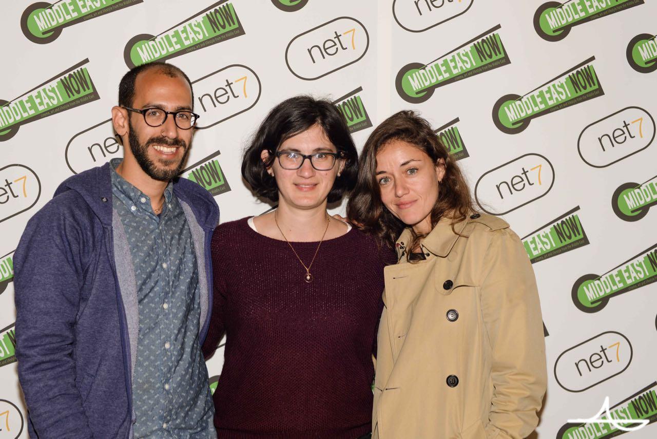 Israeli directors Dotan Moreno, Mohr Loushi, Moran Ifergan Ph. Luca Morgantini