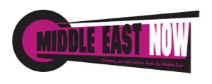 Middle East Now Festival